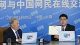 納扎爾巴耶夫總統向中國網友贈送圖書