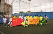 親臨三屆世界杯現場的中國球迷的足球夢(圖)