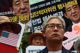 韓國民眾集會抗議日本解禁集體自衛權(組圖)