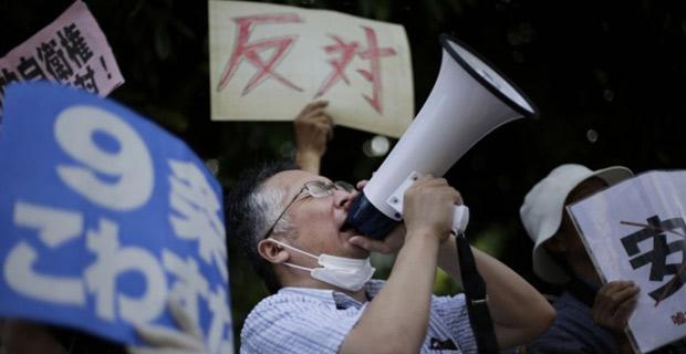 東京數千人抗議解禁集體自衛權(組圖)