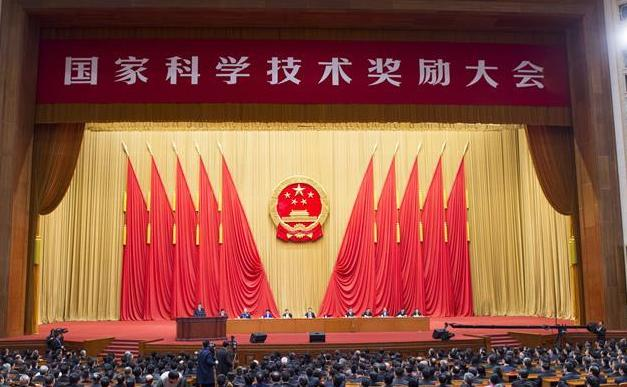 國家科學技術獎勵大會在京舉行