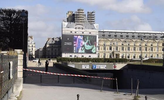 一男子在盧浮宮持刀行兇