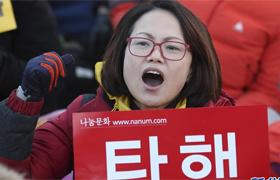 """韓國""""挺樸""""""""反樸""""民眾分別舉行集會"""
