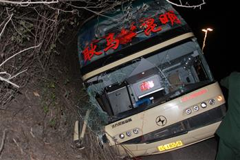 雲南臨滄雲縣發生一起交通事故 10人死亡38人受傷