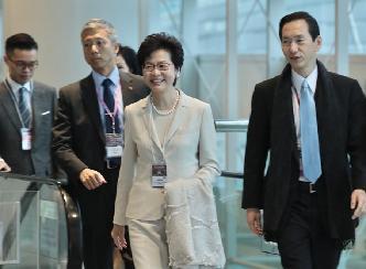 林鄭月娥在香港特區第五任行政長官選舉中勝出