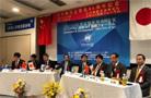 中日物聯網高峰論壇在東京舉行