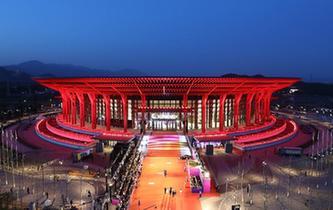 第八屆北京國際電影節開幕