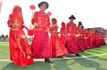 河北石家莊:教師集體婚禮