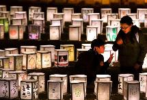 日本大地震將迎來四周年紀念日 民眾點亮數千紙燈(組圖)