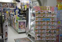 動漫專門店Animate進駐島根 制霸日本全國47個都道府縣