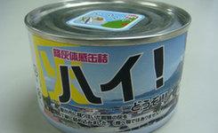 """盤點日本""""奇葩""""罐頭"""