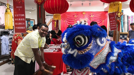 斐濟商家慶祝中國元宵節