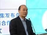 劉思揚:共同推動虛擬現實和增強現實行業健康發展