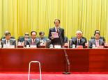 新華社建社85周年紀念大會在京舉行