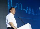中國城市信用建設高峰論壇在杭州開幕