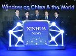 新華社推出英文客戶端 開辟國際傳播新渠道