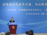 劉正榮:為經濟發展提供高質量信息服務