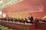 新華社建社80周年紀念大會在京舉行 新華社總編輯何平主持紀念大會