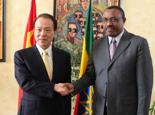埃塞俄比亞副總理兼外交部長海爾馬裏亞姆會見新華社總編輯何平