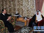 何平與卡塔爾首相兼外交大臣哈馬德會談