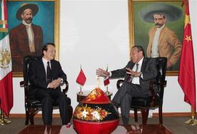 墨西哥眾議長赫蘇斯·桑布拉諾會見新華社總編輯何平
