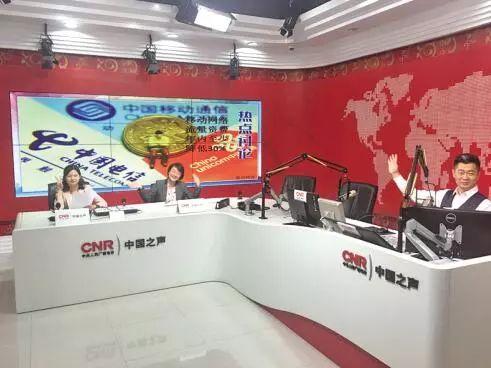 中央人民广播电台:精布局 细打磨 和声浓郁