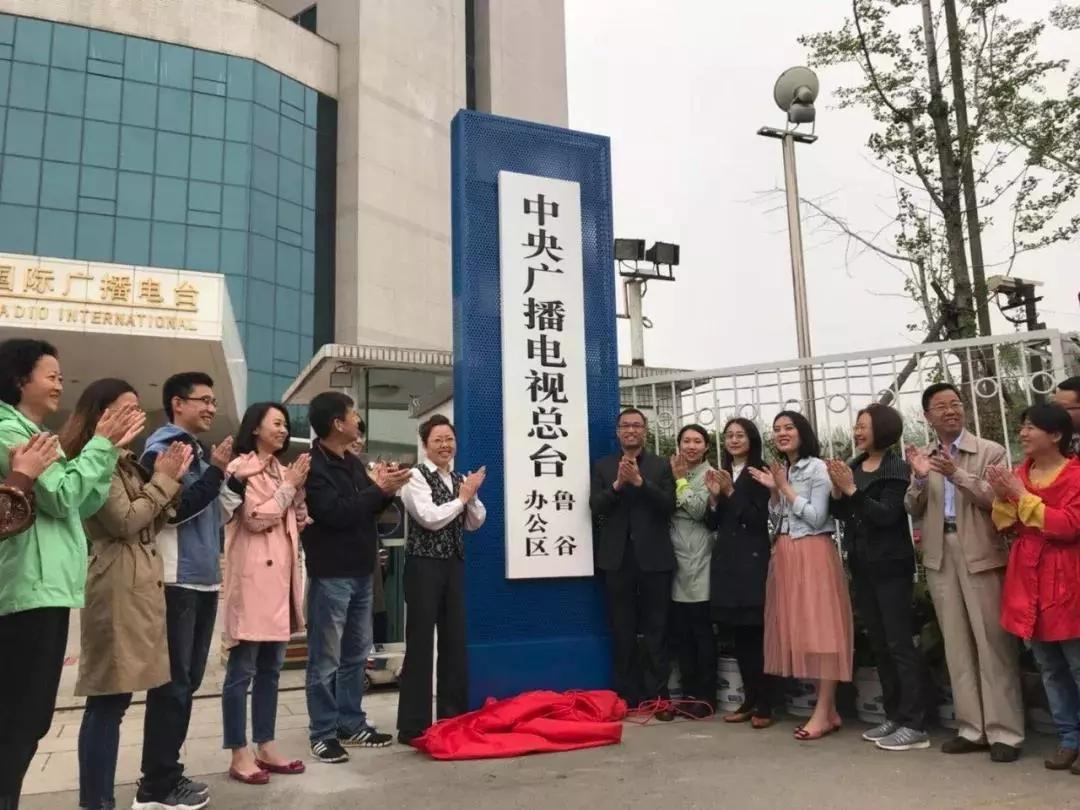 黄坤明:努力打造具有强大引领力传播力影响力的新型主流媒体
