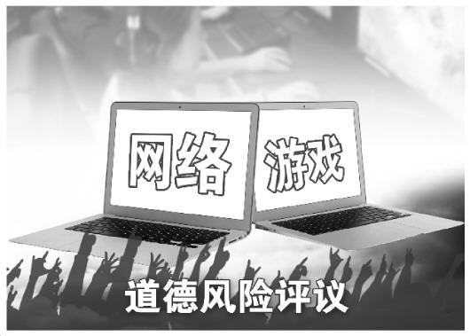 http://www.youxixj.com/remengonglue/38328.html