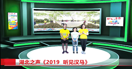 5G + VR 湖北之声全媒报道《听见汉马》