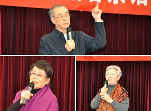 方明葛兰雅坤等三位老播音员为大家即兴朗诵名诗名篇图片