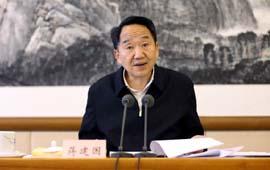 中宣部副部长蒋建国出席会议并讲话