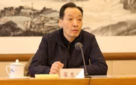 中国记协党组书记翟惠生主持会议
