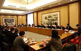 中国记协新闻道德委员会成立大会现场