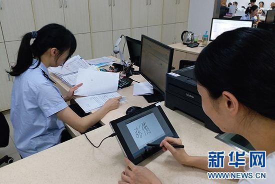 北京昌平:办税网上约 发票一日领