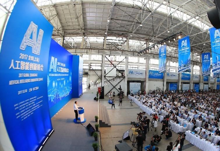 上海推出促人工智能發展22條