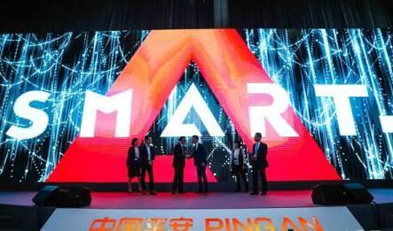 平安集團將在三亞投300億元進行智慧城市等建設