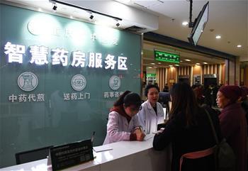 """重慶""""智慧醫院""""優化診療流程改善就醫體驗"""